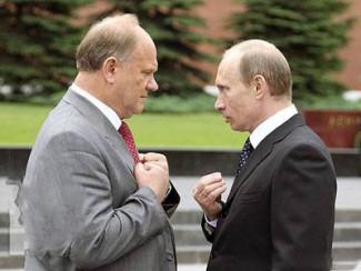 Путин рассказывает Зюганову музыкальный анекдот