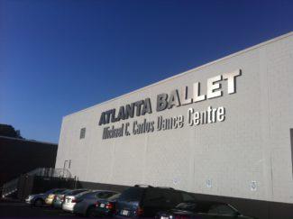 Балет Атланты