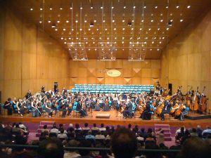Симфонический оркестр Индии