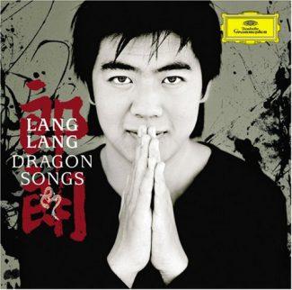 """Dragon songs"" Ланг Ланга"