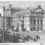 Киевская опера