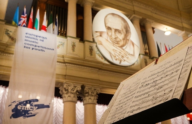 Международный конкурс молодых пианистов памяти Владимира Горовица