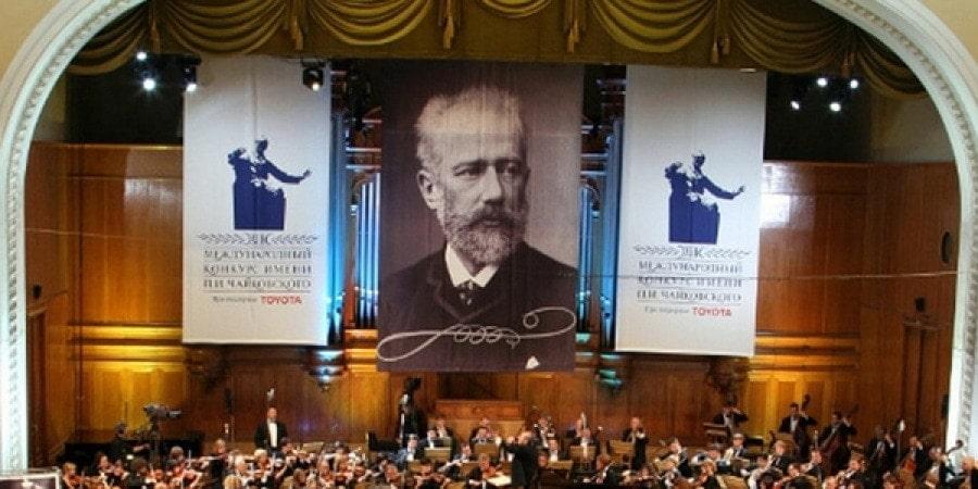 XIII Международный конкурс имени Чайковского