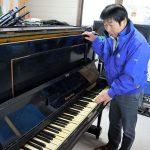 Пианино, пережившее ядерную бомбардировку в Хиросиме