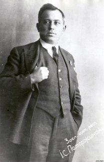 Иван Сергеевич Паторжинский
