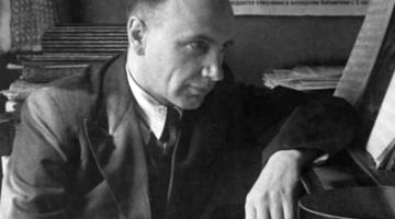 Мариан Коваль