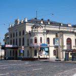 Киевская национальная филармония