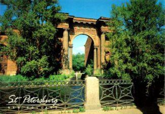 Триумфальная арка «Новая Голландия»