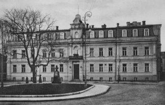 Киевское музыкальное училище