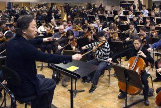 Государственный симфонический оркестр Северной Кореи