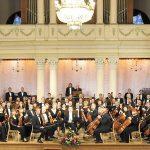 Национальный симфонический оркестр Украины