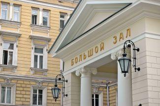 В Большом зале консерватории прошел концерт памяти Мстислава Ростроповича