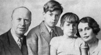 Семья Прокофьевых: Сергей Сергеевич, Святослав, Олег и Лина Ивановна