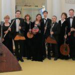 Академичсекий русский оркестр имени В. Андреева