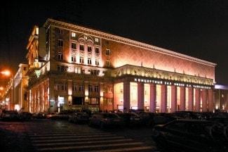 Концертный Зал им. П.И.Чайкосвкого