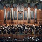 Названы самые вдохновляющие оркестры