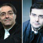 Александр и Иван Рудины выступят в Консерватории