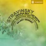 Мариинка выпустит диск с произведениями Стравинского