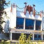 Брянская детская школа искусств №1