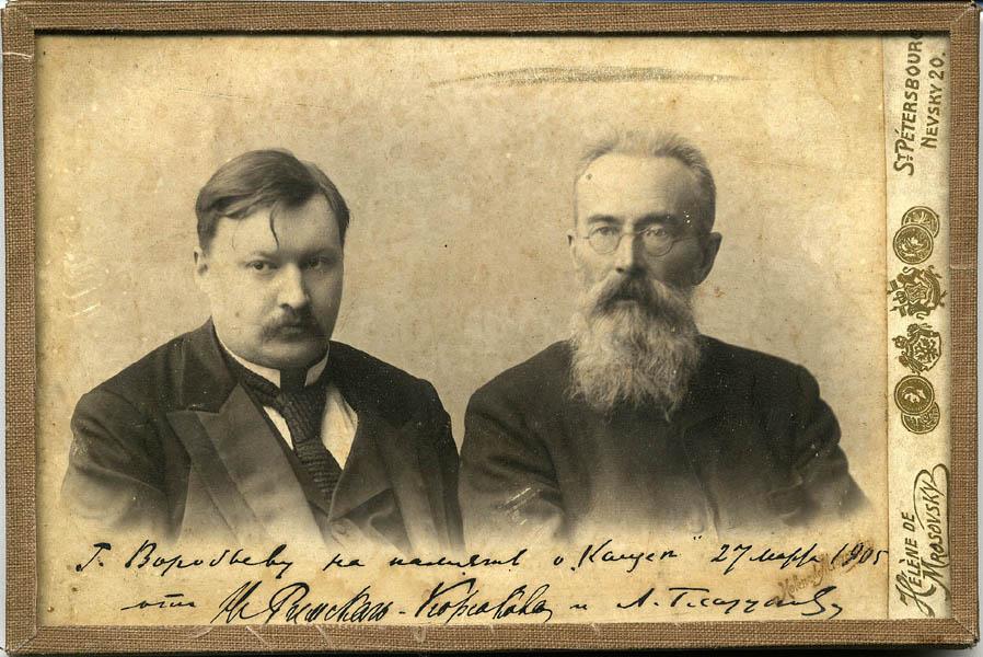 А. Глазунов и Н. Римский-Корсаков