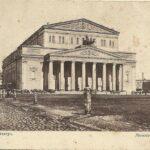 Большой театр, 1900 года