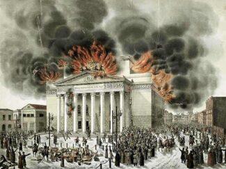 Пожар Большого Петровского театра. Литография с рисунка А. Лилье, 1853 год