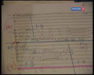 Премьера «Иудейки» в Москве оказалась под угрозой из-за пропажи нот