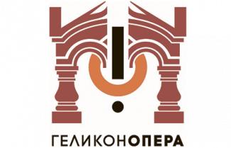 """Театр """"Геликон-опера"""""""