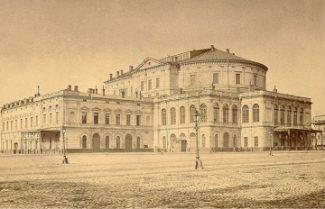 Мариинский театр до реконструкции 1885 года