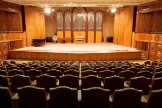 Зал органной и камерной музыки имени Алисы Дебольской