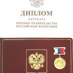 Вишневская, Кобзон, Искандер получили премии правительства России