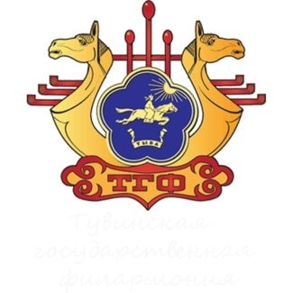 Тувинская филармония
