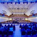 Концертный зал имени Арнольда Каца