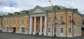 Культурный центр П.И. Чайковского