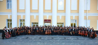 АСО Нижегородской филармонии