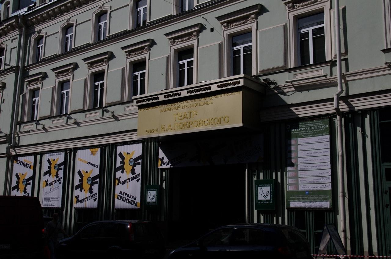 Рождественский станет музыкальным руководителем Театра Покровского