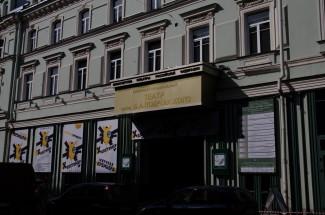 Камерный музыкальный театр им. Покровского