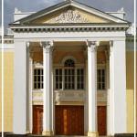 Государственная Ставропольская краевая филармония