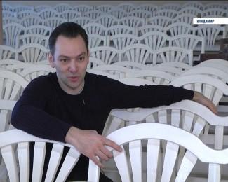 Карэн Шахгалдян