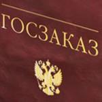 Министерство культуры и конкурсы, обреченные на отмену