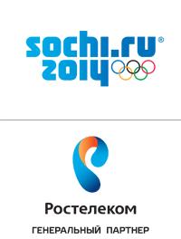 «Ростелеком» - генеральный партнер XXII Олимпийских зимних игр в Сочи