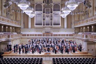 В берлинском зале Концертхаус открылся фестиваль русской музыки. Фото - Christian Nielinger