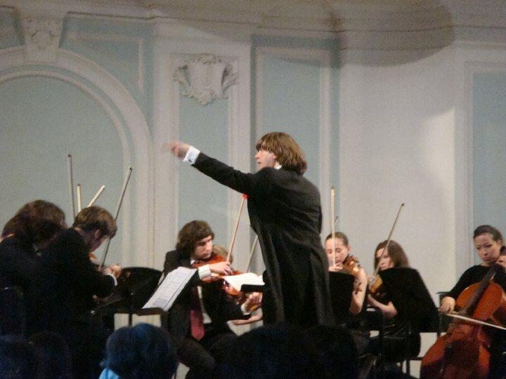 Феликс Коробов и Камерный оркестр МГК
