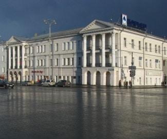 Уральская Государственная Консерватория