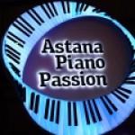 В Астане откроется Первый международный конкурс юных пианистов