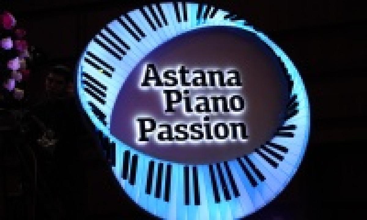 Astana Piano Passion
