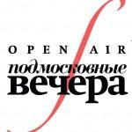 Фестиваль «Подмосковные вечера» проведёт два open-air концерта