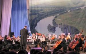Государственный симфонический оркестр Приднестровья
