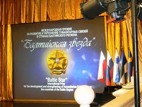 """Вручение премии """"Балтийская звезда"""""""