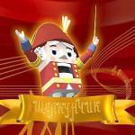 """Определены участники конкурса """"Щелкунчик – 2013"""""""